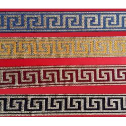 Galón Dorado y Azul/ Amarillo/ Rojo / Negro (2,5 cm)